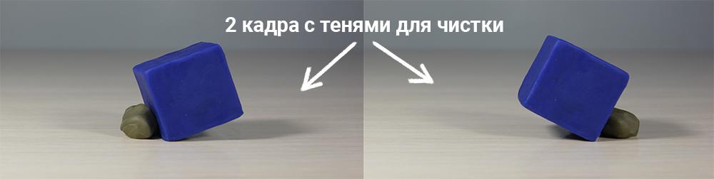 2 frame.jpg